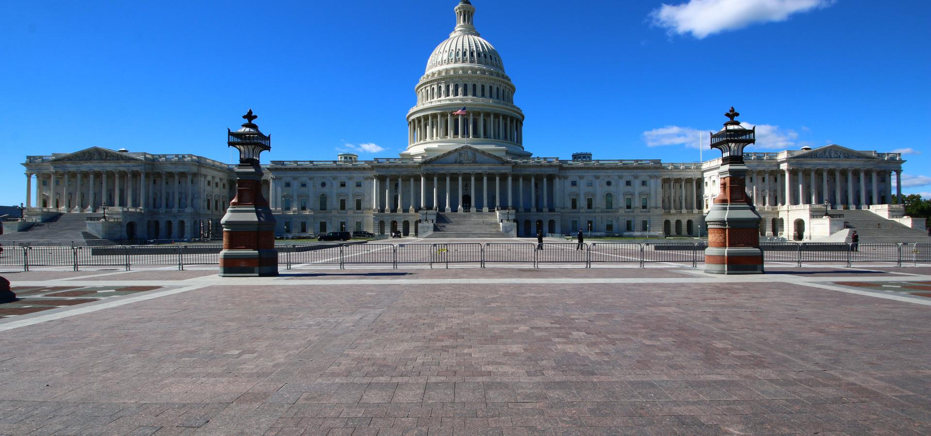 Front view of the Capitol